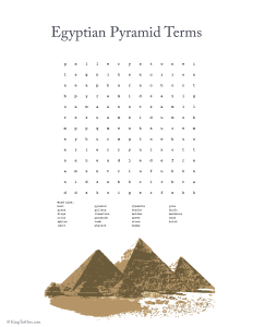 pyramid-crossword-handout
